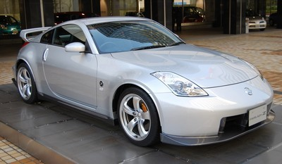 2006 Nissan 350Z with License plate MFMY